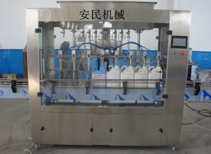 The development of filling machines extends to diversification