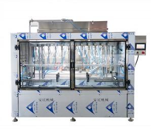 玻璃水灌装机
